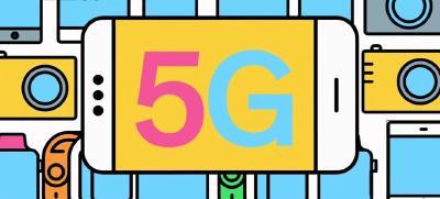 来了!工信部今日发放5G商用牌照!