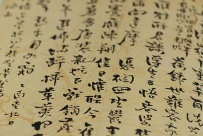 这些居然是汉字,不是乱码!你认识几个?