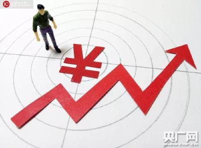 """回应人民币汇率""""破7"""",央行打了这样一个比方"""
