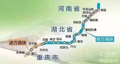 定了!湖北又一条高铁年底通车,这个市到北京只需4小时!