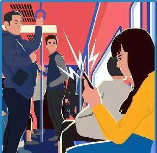 在地铁用电子设备不得外放声音,你赞成吗?