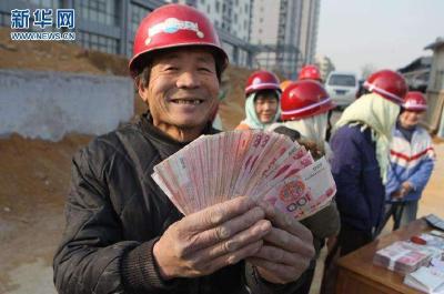 多部门:拖欠农民工工资争议仲裁审限缩短至30日内