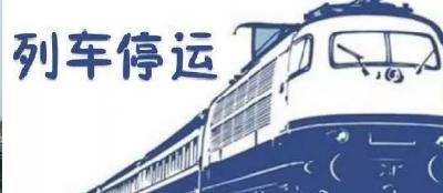 武汉三大火车站今停运60趟列车 旅客可在任意火车站退票