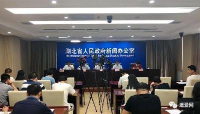 """黄冈一地被评为首批""""荆楚文旅名县"""",将获得200万元补助"""