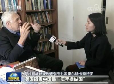 """美将中国列为""""汇率操纵国""""有何居心?各国专家看得明白"""