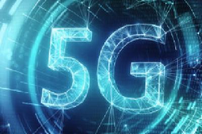 15.2万亿!5G商用在即 将拉动中国数字经济增长