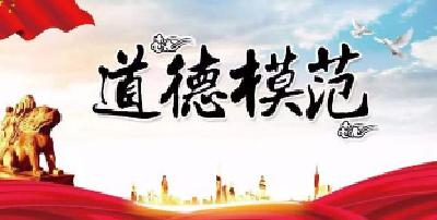 湖北省第七届全国道德模范载誉归来 蒋超良王晓东勉励:再接再厉当好表率