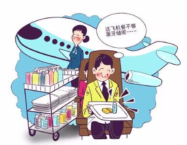"""【关注】套餐变零食?国内航班飞机餐""""缩水""""!航空公司回应"""