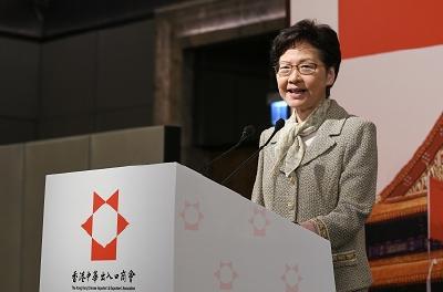 林郑月娥:香港一定会跨过难关