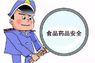 湖北省严惩危害食品药品安全犯罪 2016年以来有488人获刑 判处财产刑总金额过亿元