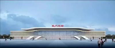 最新!黄冈2座高铁站设计图曝光!