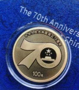因为太火爆,这款纪念币刚推出就被伪造!涉案金额超千万