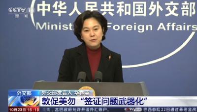 【关注】外交部确认中国因签证缺席宇航联大会