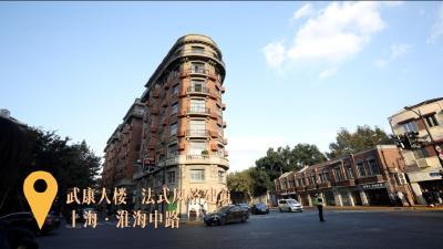 在上海街头找寻法国味道