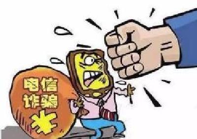 759名电信网络诈骗犯罪嫌疑人被遣返回国