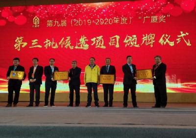 碧桂园湖北区域32个项目分获43项年度省市标杆观摩\优质示范奖