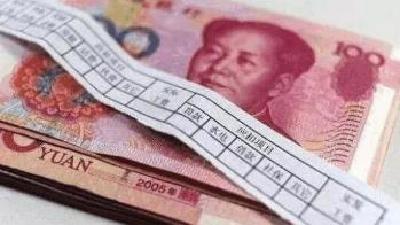武汉发布人力资源市场工资指导价,船长月薪超企业董事,看你值多少?