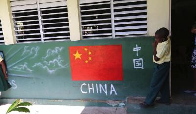 为中国特色大国外交提供坚实制度支撑——论学习贯彻党的十九届四中全会精神