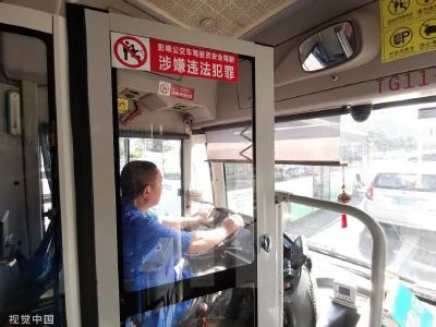 覆盖全省!2020年底前,湖北公交车都将有这个红色按钮!
