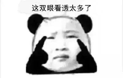 """失恋网友发自拍@交警:""""来抓我呀!"""" 交警:来了!"""