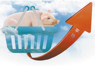 猪价推升10月CPI涨幅扩大 货币政策保持定力