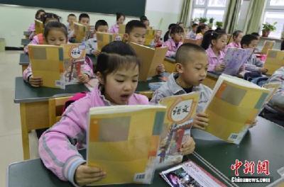 国家卫生健康委:建议中小学及幼儿园配空气净化器