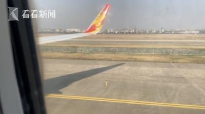 起飞前乘客接到噩耗,航班紧急滑回致延误!自私吗?