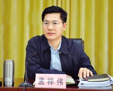 孟祥伟任咸宁市委书记