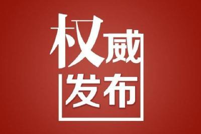 刘雪荣在浠水县检查疫情防控工作时强调:压实责任 严把关口 筑牢农村疫情防控防线