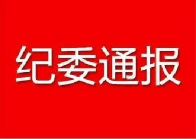 警示 | 黄冈:最新通报!4起!