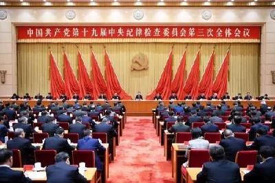 2020年反腐工作怎么干?这一会议引期待