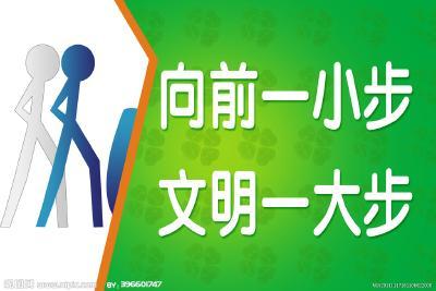 《黄冈市文明行为促进条例(征求意见稿)》,您有什么好的意见建议吗?