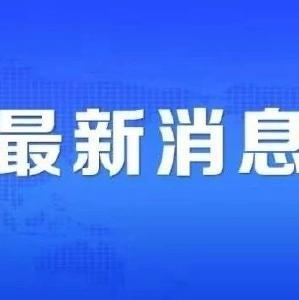 中国疾控中心回应论文争议:病例钟南山已公布,观点为回顾性推论