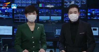 黄冈广播电视台主持人呼吁 请善待检测人员