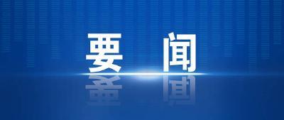 【黄冈要闻】中央和省主流媒体纷纷聚焦黄冈