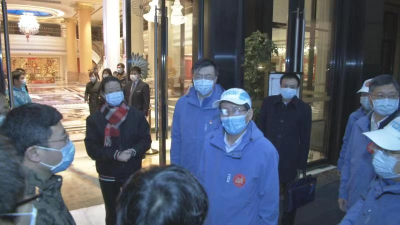 山东省副省长孙继业抵达黄冈 看望驻鄂医疗队员