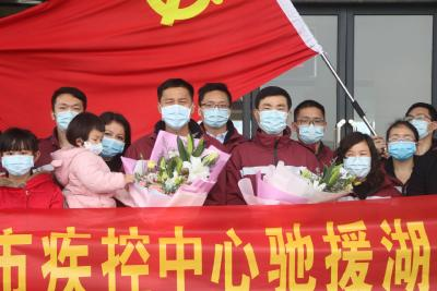 湖南医疗队: