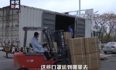 微视频丨总台记者探访疫情重灾区的口罩厂