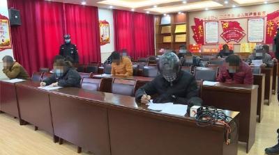 团风:15名违反禁令市民被强制学习