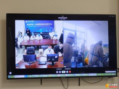 """郴州新冠肺炎专家组与郴州援助黄冈医疗队进行远程会诊 前线与后方并肩战""""疫"""""""