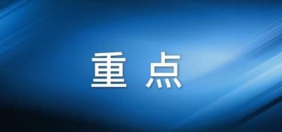 """【关注】黄冈为特殊困难群体发放""""疫期救助金"""""""