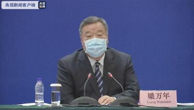 中国-世卫联合专家组发布权威结论