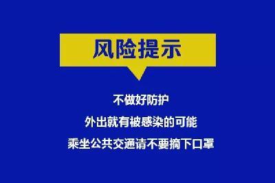 """@黄冈人:你离被病毒感染有多远?这些案例让你""""惊醒"""""""