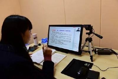 """教育部:不得强行要求学生每天上网""""打卡""""、上传学习视频"""
