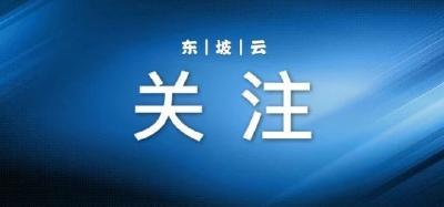 """黄冈千名农民工""""点对点""""专车返岗(一)"""