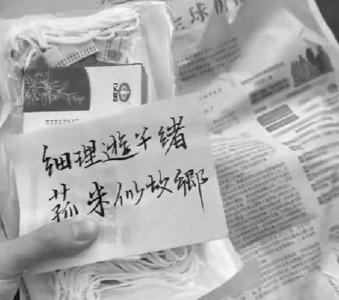 细理游子绪,菰米似故乡!多地中国留学生晒健康包
