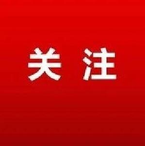 农村集体产权制度改革的黄州实践