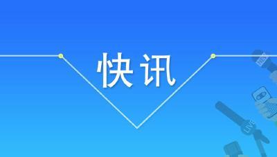 习近平给袁隆平、钟南山、叶培建等25位科技工作者代表回信