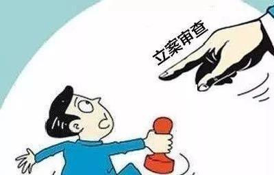 黄冈市5名干部违反防汛纪律被免职或立案审查