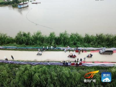 黄州区35个小时昼夜不歇 全力做好洲滩民垸的1557名群众转移
